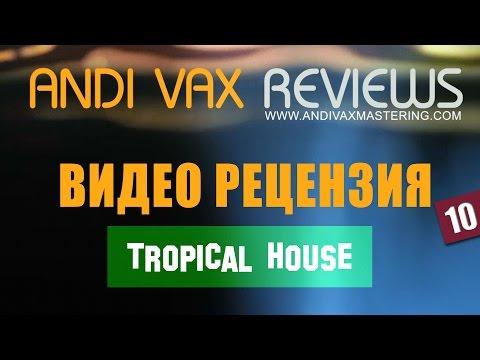 Видео рецензия на трек №10 (Tropical House)