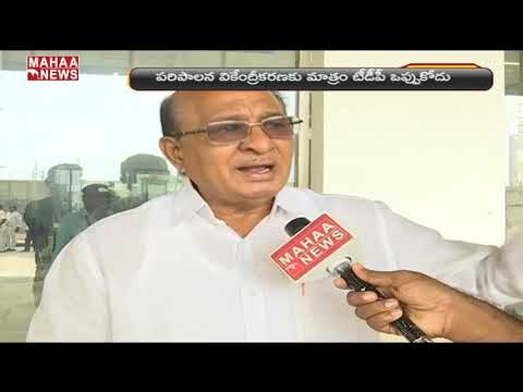 Face To Face With Gorantla Butchaiah Over AP Assembly Meting | MAHAA NEWS