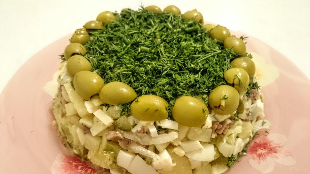 Простой рецепт слоеного салата с печенью