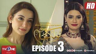 Naulakha | Episode 3 | TV One Drama | 21 August 2018