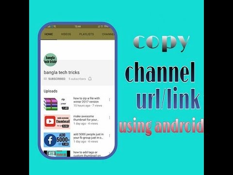 How To Copy Youtube Channel Url/link Or Videos Url/link Usnig Android Mobile