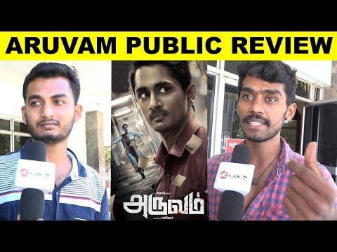 Aruvam Movie Public Review | Siddharth | Catherine Tresa | Kabir Duhan Singh | SS Thaman