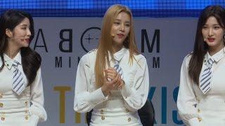 LABOUM(라붐) 'Hwi hwi'(휘휘) Showcase Q&A (MISS THIS KISS, 쇼케이스, 질의응답) Mp3