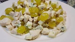 """Салат """"Минималочка"""" всего из  трех ингредиентов Удиви Своих"""
