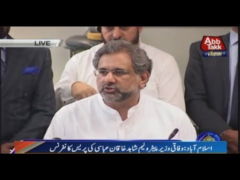 Islamabad Shahid Khaqan Abbasi Addressing Press Conference