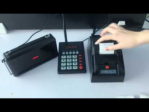 How to operate a ticketing system