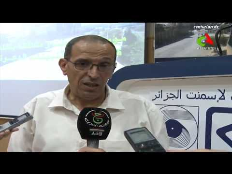 Algérie   Le groupe industriel GICA produira 20 millions de tonnes de ciment en 2020