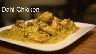 Dahi Chicken Recipe | Yogurt Chicken | Indian Chicken Curry Recipe
