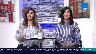 صباح الورد - حلقة الثلاثاء 8 أغسطس 2017 - كاملة