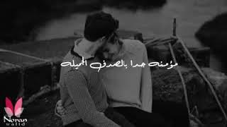 الحب مش للحبيب الاول .. الحب للى يستاهله 👌🖤