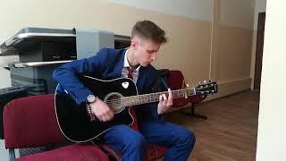 Mr. Credo. Медляк(под гитару кавер)