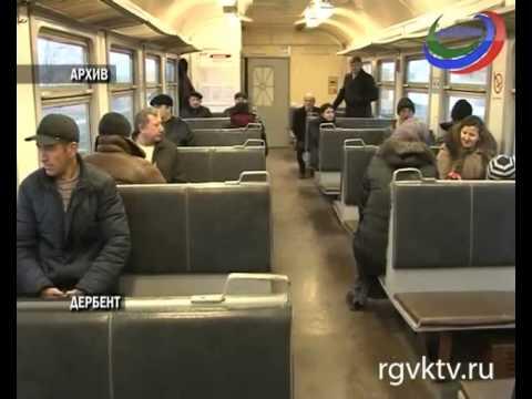 В Дагестане возвращаются пригородные поезда