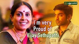 குழந்தை மாதிரியான முகம்   Saranya Ponvannan About Vijay Sethupathi   Junga Audio Launch