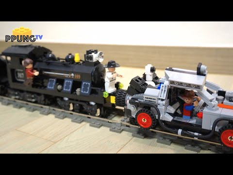 Lego Back To The Future Delorean 21103 Amp Train Crash By