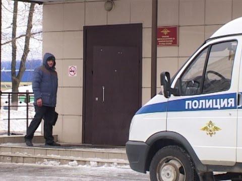 Главное управление Пенсионного фонда РФ №1 по