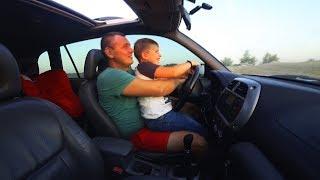 Матвей ДРИФТИТ на ПАПИНОЙ машине!!! Видео для детей Video For Kids Children Матвей Котофей