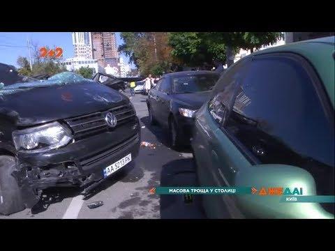 ДжеДАІ: Масова автомобільна аварія у центрі столиці