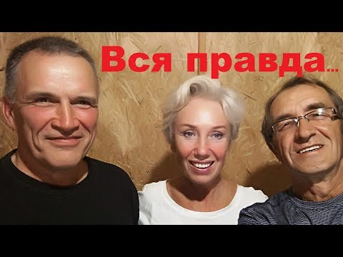 Как пенсионер с Урала в Анапу работать приехал. История переезда