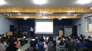 2019년 대학엄티 수련회 장소 부산경남대구경북 위양지…