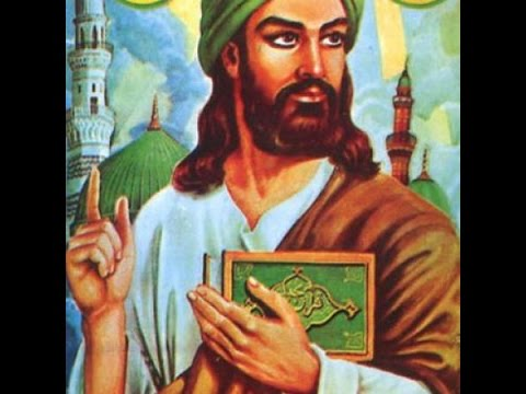 Life Of Prophet Muhammad The Dirty Side Youtube