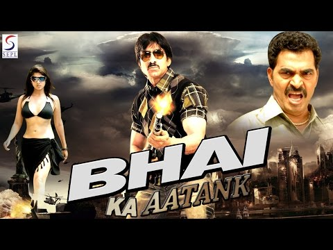 Bhai Ka Aatank - Dubbed Full Movie | Hindi Movies 2016 Full HD l Ravi Teja Nayantara