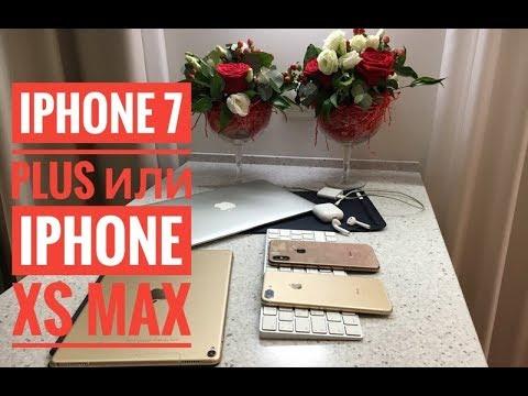 iPhone 7 Plus - лучший смартфон 2019 года