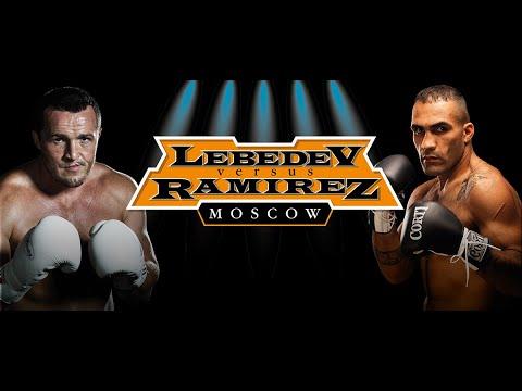 Денис Лебедев — Виктор Рамирес |Полный бой HD |Мир бокса