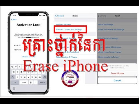 The important thing before you Erase iPhone (You Must Watch) 2019