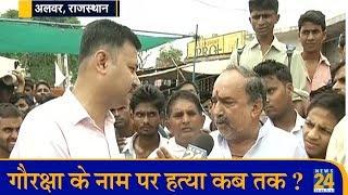 5 Ki Panchayat : गौरक्षा के नाम पर हत्या कब तक ?