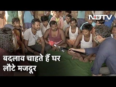 Bihar Election 2020: Nitish Kumar के गढ़ में बदलाव की हवा   Bihar Ka Dangal