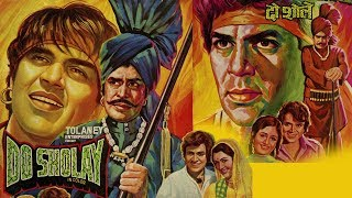 दो शोले | Do Sholay (1977) |  Full Hindi Movie | Rajender Kumar, Dharmendra