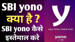 SBI YONO App Kya Hai ? How to Use SBI Yono App and Open New SBI Account