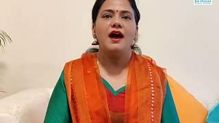 HUM HAAR NAHI MAANENGE A.R. RAHMANPRASOON JOSHI/BAL BHARATI PUBLICSCHOOL BRIJ VIHAR/MEHAR PRODUCTION