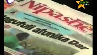 Magazeti October 24  Star tv