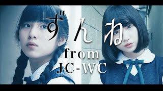 女子の事件は大抵、トイレで起こるのだ。』劇場公開記念! 蒼波純×吉田...