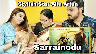 Sarrainodu Trailer Reaction   Stylish Star Allu Arjun   Rakul Preet Singh   Boyapati Srinu   NSM