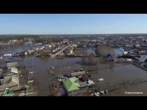 Новая Усмань. Панорама. Разлив реки Усманка | Aerial