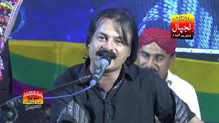 Hameed Ansari | Kon Thindin Ton Muhnjo | Album 54 | LAJPAL ENTERPRISES