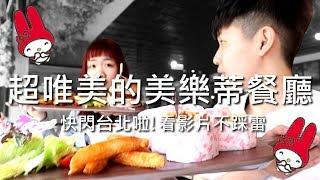 Chu 的youtube頻道: https://www.youtube.com/channel/UCh3mTPtpP3Dqo8j...