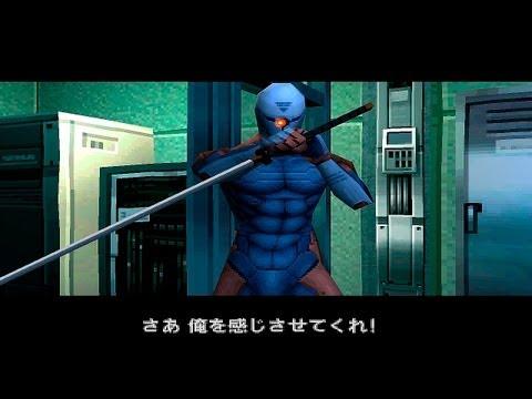 [Japanese] Metal Gear Solid - Cyborg Ninja - Boss & Cutscenes「HD」