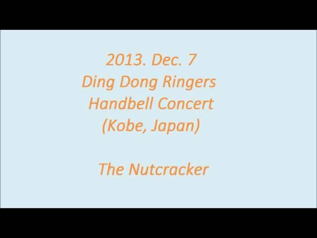 The Nutcracker くるみ割り人形, 5 octave handbells, Ding Dong Ringers, 2013/Dec/7