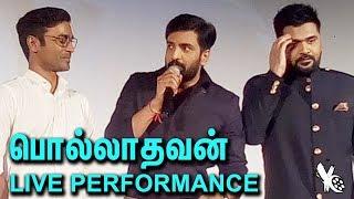 Polladhavan Comedy Live Performance By Dhanush And Santhanam   sakka podu podu raja Audio Launch