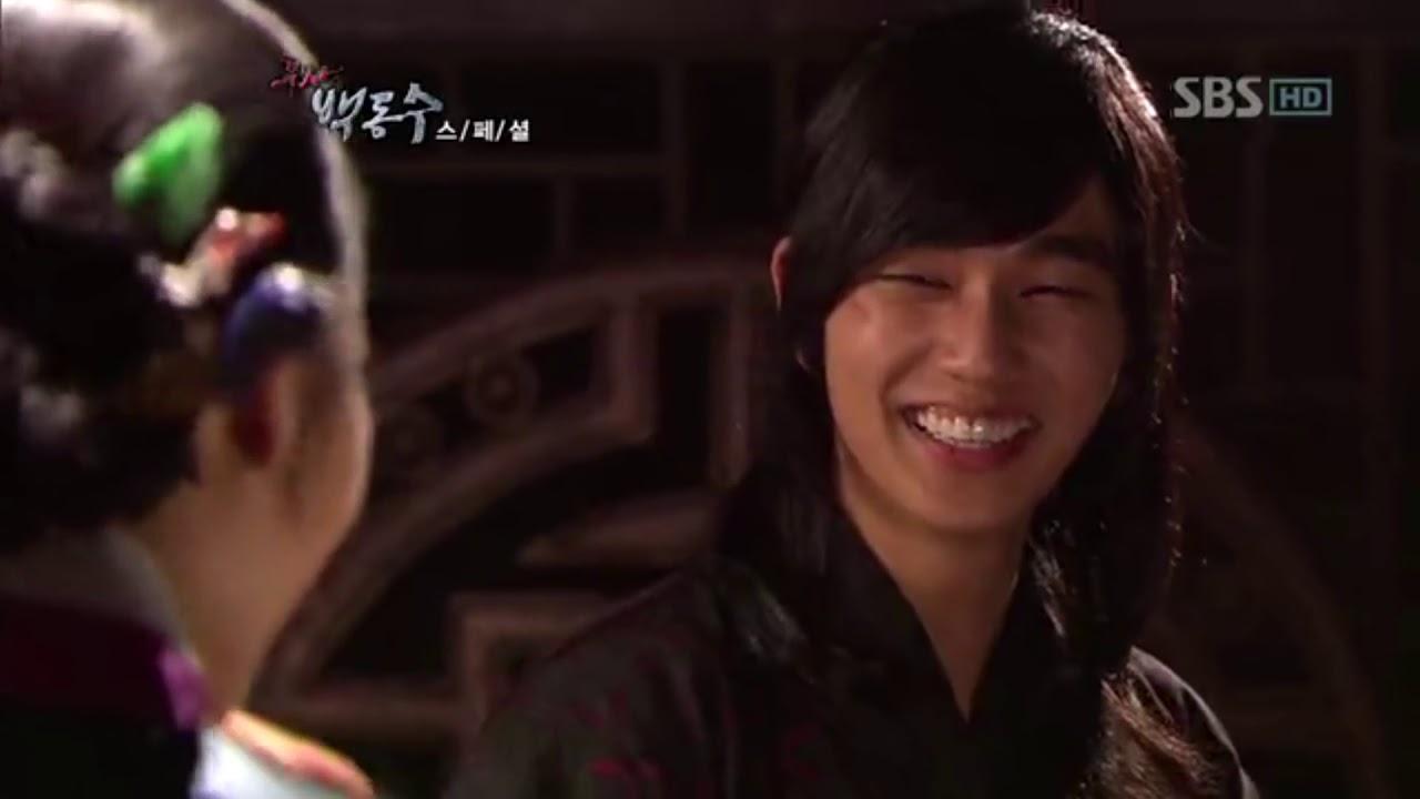 2011 Yoo Seung Ho Warrior Baek Dong Soo Cute Moment Of