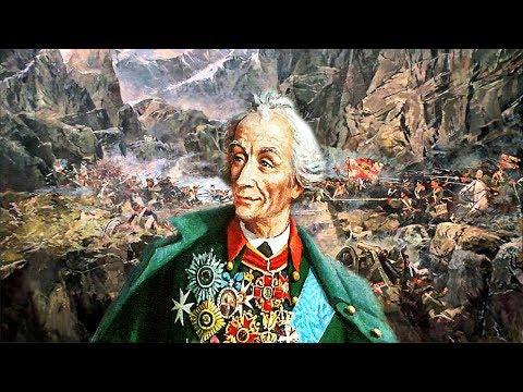 Швейцарский поход Суворова: в чем подвиг?