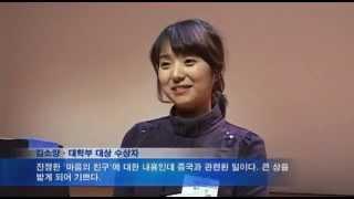 20111007 중국어 웅변 대회