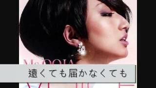 Dear - Ms.OOJA(歌詞付)