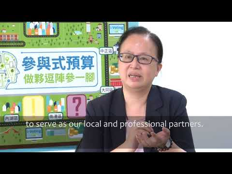 """Asia Democracy Research Network """"Sharing Our Practices for Better Governance"""" Interview 4"""