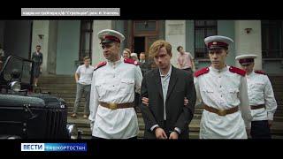 Спорт, любовь и драма: при поддержке ВГТРК в прокат вышел фильм «Стрельцов»