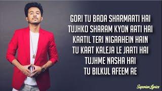Dheeme Dheeme - Pati Patni Aur Woh (Lyrics) | Kartik A, Bhumi P, Ananya P | Tony K, Neha K