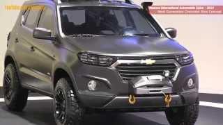 Первое видео концепт Шевроле Нива Next Generation Chevrolet Niva at the MIAS 2014 (English version)(Презентация концепт-кара внедорожника нового поколения Шевроле Нива (дизайнер - Ondrej Koromhaz, GM China Group). Автомоб..., 2014-08-30T20:10:02.000Z)